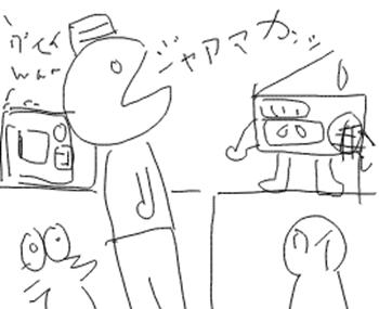 20171213.7.01