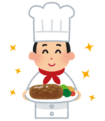 job_chef_man