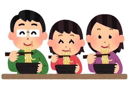 家族連れ「幸楽苑のラーメン美味しいね!」ワイ「うわぁ・・・」