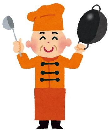 【画像】中国人シェフが親子丼を中華風にアレンジした結果www