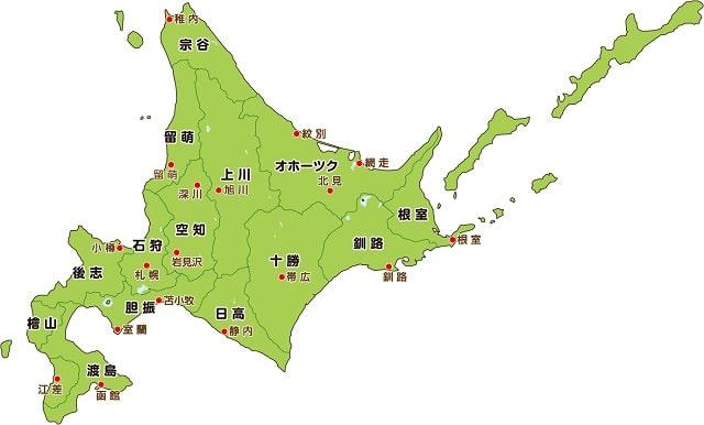 (ヽ´ん`)「朝は釧路で海鮮丼。昼は旭山動物園。夜は函館の夜景。完璧なデートプラン。」