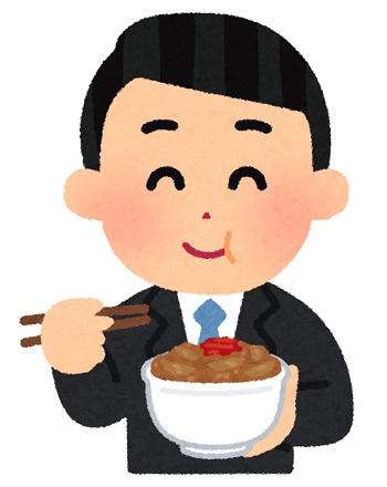 【速報】吉野家の社長さん、とんでもない食い方をするwww