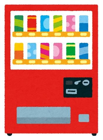 【朗報】 JR東日本「ロンドンに最新自販機を設置する。あいつら驚くぞ」