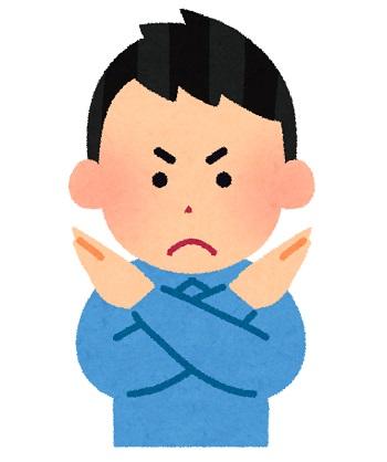 香川県民「丸亀製麺はうどんじゃない」大阪府民「銀だこはたこ焼きじゃない」