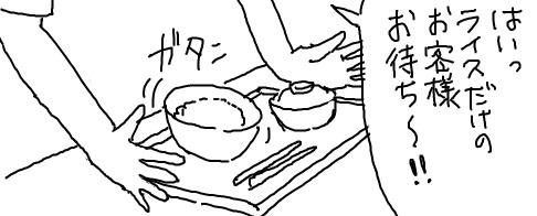 バカ「松屋は味噌汁がついてるからお得!」