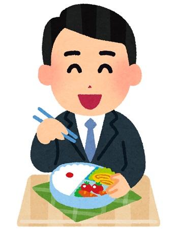 【プロポーズ】おれの手作り弁当いくらかな?