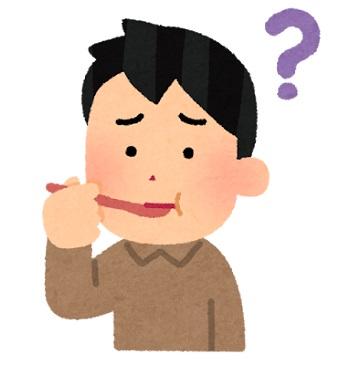 【悲報】コロナ後遺症で苦しむ人々、味覚嗅覚が・・・