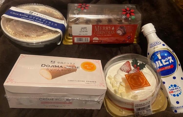 【ドカ食い】ワイデブ クリスマスケーキ爆買いwww