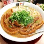 【画像】麺よりチャーシューがメインのラーメン貼ってくれや