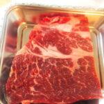 サイコロステーキ作ったよ【知ってるのと違う(゚Д゚)】