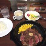 【肉・肉・肉】 ステーキ300gとかいう微妙に少ない量w