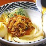 札幌市内うどん屋43軒に聞いた!本当に美味しいうどん店ランキング どさんこワイド