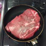 西友のやっすいやっすいステーキ肉w