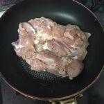今日はステーキじゃなくて鶏肉焼くンゴ